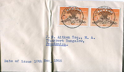 1955 Ceylon Royal Agriculture & Food Exhibition. First day Cover. Hendeniya pm