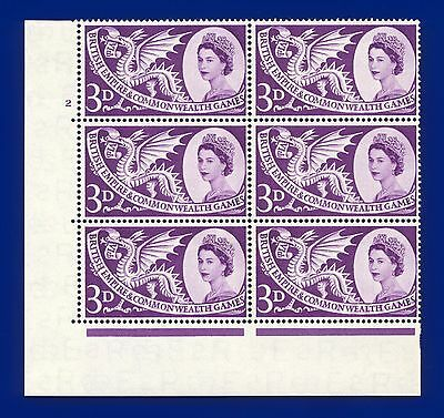 1958 SG567 3d Deep Lilac Commonwealth Games Cylinder Block 2 no dot Perf A MNH