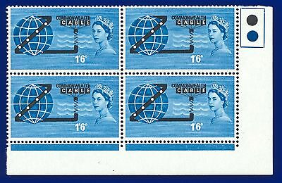 1963 SG645p 1s6d Opening of COMPAC Phosphor Traffic Light Block of 4 Cat £64