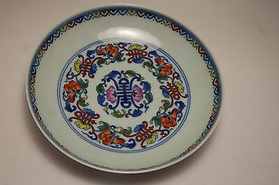 Old Finely Painted Chinese Porcelain Dish Plate/ Bowl   Yongzheng Mark
