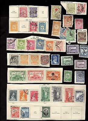 Stamps ~ TURKEY Turkish MIXED #2 ~ Early Unsorted