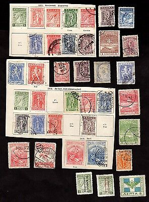 Stamps ~ GREECE GREEK ~ Unsorted