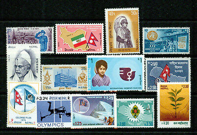 Nepal  -1971-1979 –Collection -Vf**