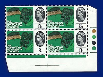 1964 SG653 8d Geographical Congress Traffic Light Block (4) Unmounted Mint (MNH)