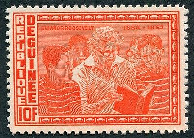 GUINEA 1964 10f orange SG443 mint MH FG Declaration of Human Rights Anniv #W9