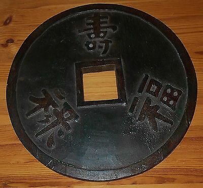 """Round Wood Oriental Vintage Coin Wall Hanging 12"""" Blackish Brown"""