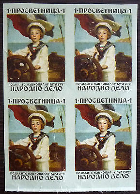 YUGOSLAVIA 'PROSVETNICA' IMPERFORATED BLOCK OF 4-CHARITY STAMPS RRR! serbia J12
