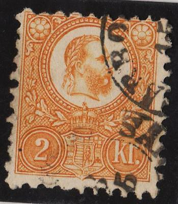 HONGRIE- N° 7 - STAMP WITH OBLITERATION  -- price catalog :15 €