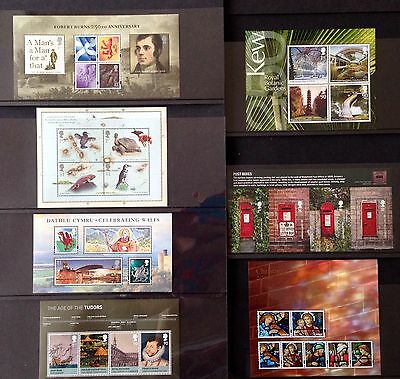 GB 2009 Complete Set Miniature Sheets - RM stamps mini sheets - Unmounted MNH