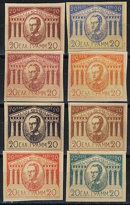 Greece 1863 King George l Lithographed Essay Set of 8  different colours Mint no