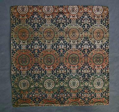 Antique Chinese Ming Dynasty 1368–1644 Brocade Silk Woven in Gold With Dragons