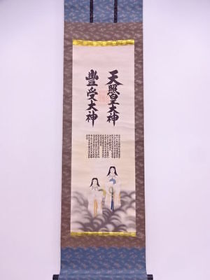 JAPANESE WALL SCROLL / PRINTED / AMATERASU [Original Antique from Japan]