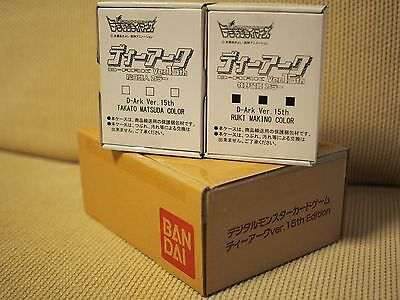 D-ARK Ver.15th 2 Colors + Card Game Ver.15th Edition DIGIMON TAMERS Japan EMS
