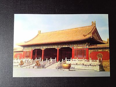 Cpsm Chienching Men In The Former Imperial Palace Peking 1977