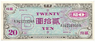 Japan MPC Military Payment Cert Series 100 P#73 ND (1945) 20 Yen Note [463.08]