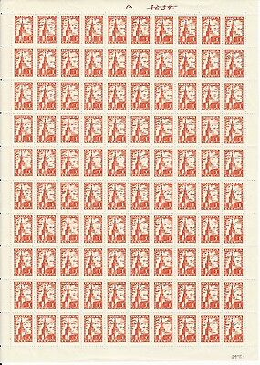 Russia stamp - USSR, 1947 Spassky 1 Rouble.  Mint sheet of 100 - MNH
