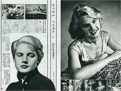 CARROLL BAKER 1957 Vintage JPN/JAPAN PICTURE CLIPPINGS 2-Sheets(4-Pages) #JH/V