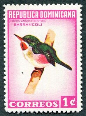 DOMINICAN REPUBLIC 1964 1c SG927 mint MH FG Dominican Birds a #W8