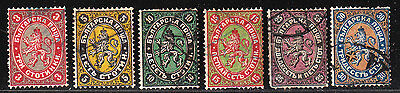sc# 6-11(Bulgaria), Diff.values and colors.  Used.