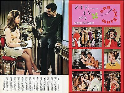 """ANN-MARGRET """"Made in Paris"""" 1966 Vintage JPN PICTURE CLIPPINGS 2-Sheets #LG/W"""
