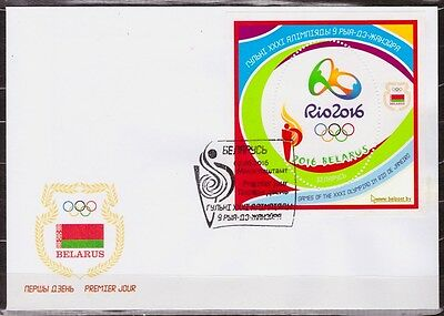 Belarus 2016 Fdc Brazil 2016 Olympic Games, Souvenir Sheet Of 1 Oval Stamp * Mnh