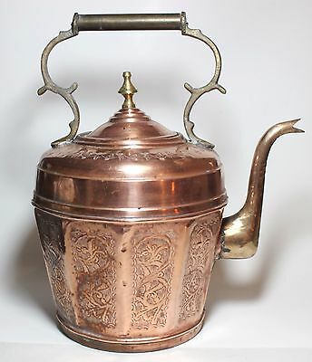 """Antique  Ornate Etched Copper Brass Water  Kettle Tea Pot  15"""" Tall"""