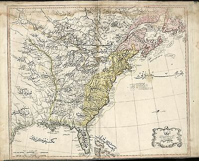 1803 TURKISH ATLAS map CEDID TERCUMESI poster OTTOMAN EMPIRE United States 65