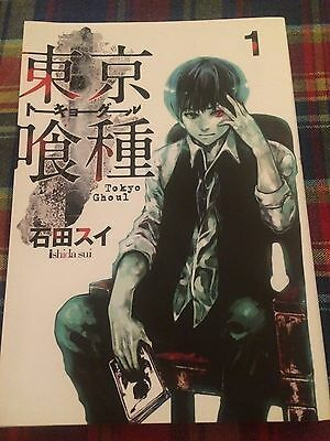 Tokyo Ghoul (東京喰種) Vol. 1-6 Japanese. Cheap&Fast Shipping, Excellent Condition