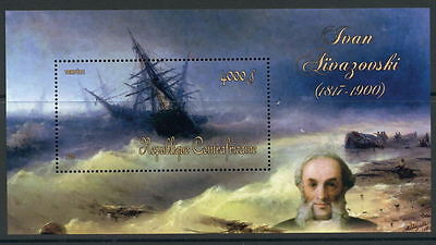 Stamp Central Africa Russia Painting Sea Ships Ivan Aivazovsky MNH Set Block