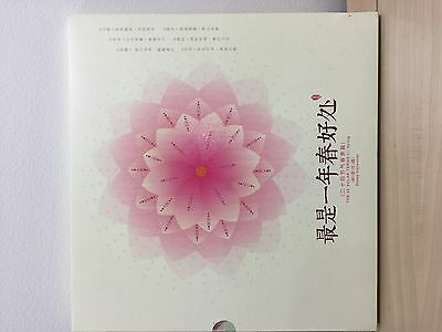 Stamp Collection Album of Spring