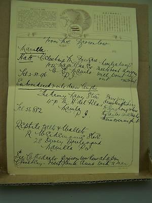 1930's NYK Line stationery with shopping dressmaking list Manilla Hong Kong