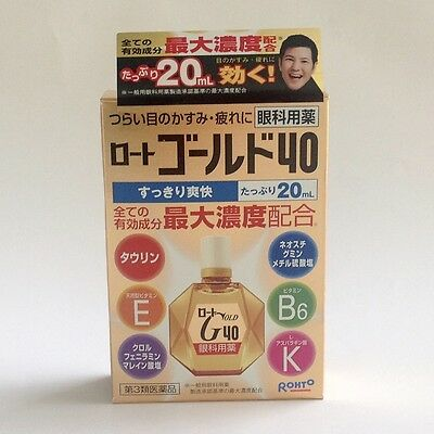 Rohto Gold 40 20ml Maximum Strength Vitamin Eye Drops from Japan