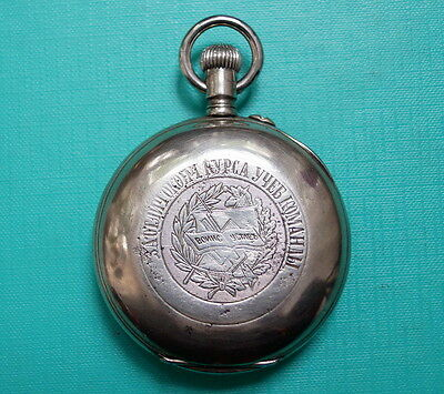 Militär Taschenuhr  Pavel Bure  RUSSLAND   Military Pocket Watch  Russian