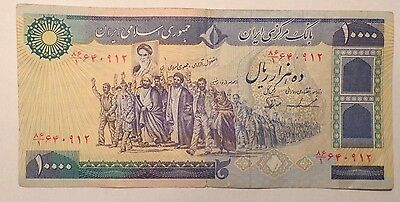 1980s Middle Eastern 10000 Rials