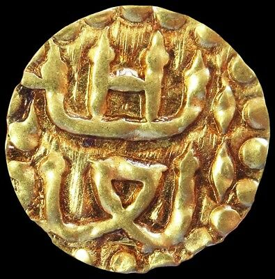 1571 -1579 GOLD NETHERLANDS EAST INDIES SUMATRA KUPANG OF ALI al-DIN