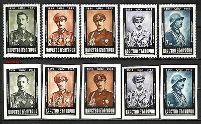 1944 Bulgaria Mourning stamps  Portraits Tsar Boris III, Perfor. + Imperf. MNH**