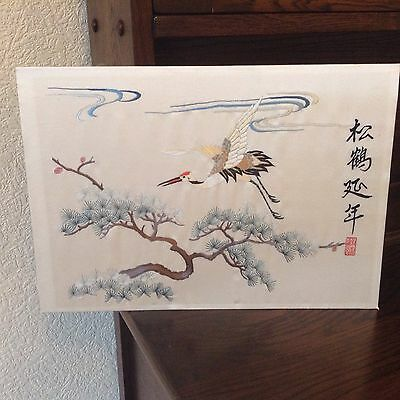 vintage chinese oriental silk embroidered panel