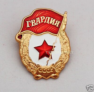 Icon Order of the Badge Guard big size 49х38мм sample 1942 of USSR WWII souvenir