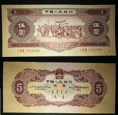 china banconote cina 5 yuan 1956 Genuine note -AU
