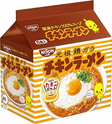 Nissin Chicken Ramen Popular Instant Noodle 85g x 5pcs F/S from Japan