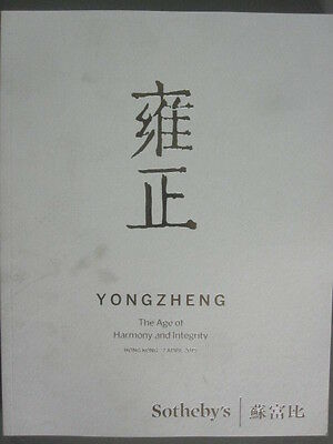 Sotheby 4/7/15 HK0574 YONGZHENG porcelain ceramics jade paintings