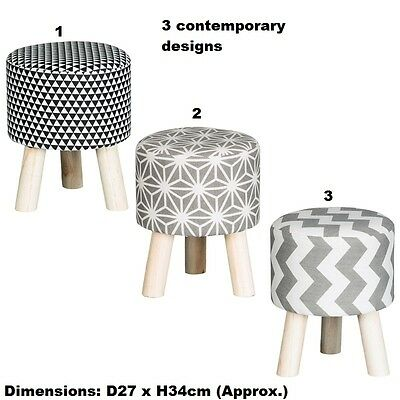 New Amazing Stylish 3 contemporary designs Patterned Footstool Room Decoration