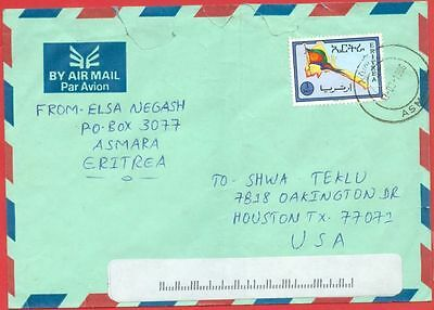 Ethiopia / Eritrea 3b Flag & Map Solo used on cover to USA