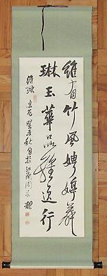 Vintage Chinese calligraphy scroll painting