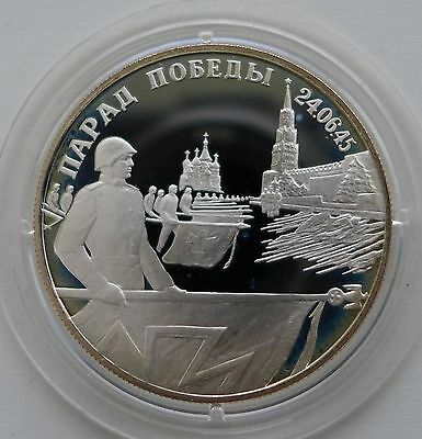 Russia 2 Roubles, 1995, WWII Victory Parade