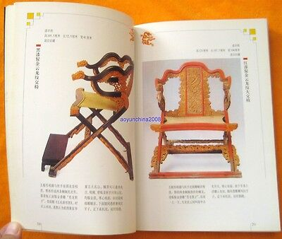 Wealthy Chinese COLLECTION FURNITURE BOOK  IN MING&QING DYNASTY#2