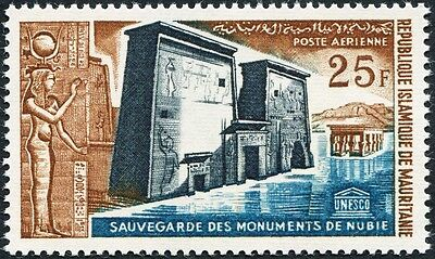 MAURITANIA 1964 25f slate, brown and blue SG189 mint MNH FG AIRMAIL STAMP!