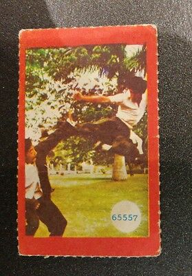 1970's 李小龍  Bruce Lee and Nora Miao game care rare!!