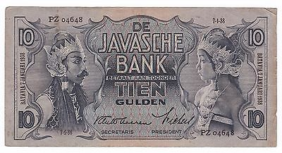 1938 Netherlands Indies 10 Gulden Note Exotic Dancers***Collectors***