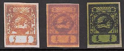 Mongolia 1932 Tax stamp fiscal